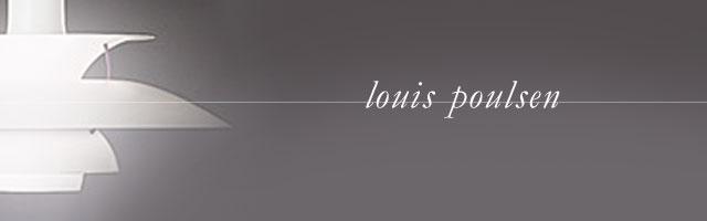 louis poulsen (ルイスポールセン)看板