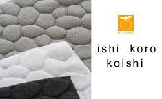 ishikoro koishi