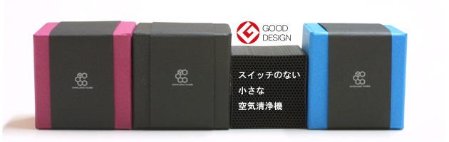 chikuno-cube