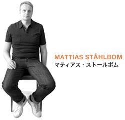 MATTIAS STAHLBOM / �ޥƥ����������ȡ���ܥ�