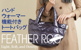 ROOTOTE / FEATHER ROO COLLECTION