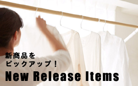 NEW RELEASE ITEMS
