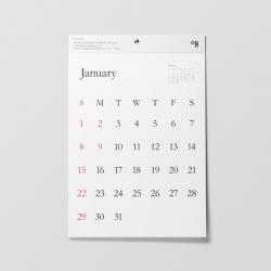 カレンダー 2017 / タイプフェイス (D-BROS)