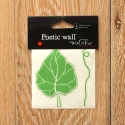 �������륷���� �� �� ��Poetic wall��